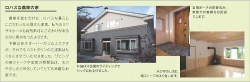 okyaku021