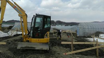 根掘り(旭川近郊の工務店ならミヤザキホーム)