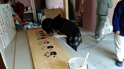 手形式(旭川近郊の工務店ならミヤザキホーム)