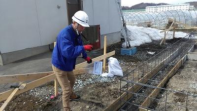 基礎配筋検査(旭川近郊の工務店ならミヤザキホーム)