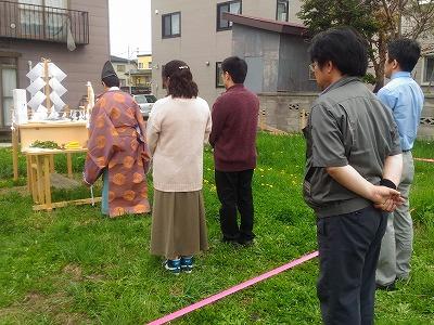 解体&地鎮祭(旭川近郊の工務店ならミヤザキホーム)