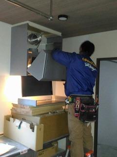 設備工事(旭川近郊の工務店ならミヤザキホーム)