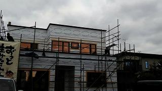 屋根板金(旭川近郊の工務店ならミヤザキホーム)