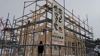 屋根垂木(旭川近郊の工務店ならミヤザキホーム)