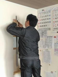 クロス補修(旭川近郊の工務店ならミヤザキホーム)