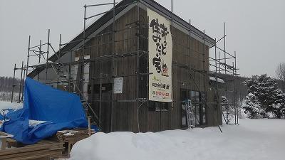 外壁工事(旭川近郊の工務店ならミヤザキホーム)