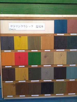 展示会(旭川近郊の工務店ならミヤザキホーム)