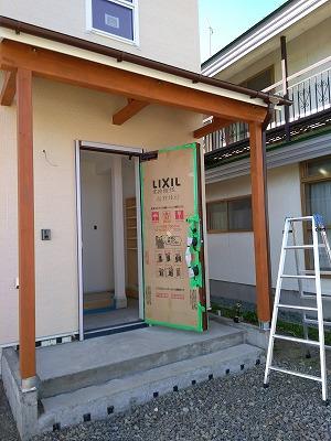 雨樋取り付け(旭川近郊の工務店ならミヤザキホーム)