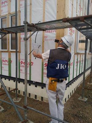 JIO防水検査(旭川近郊の工務店ならミヤザキホーム)